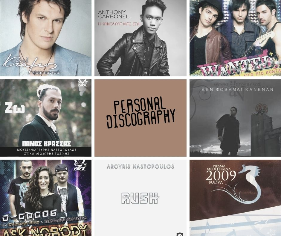 Personal Discography