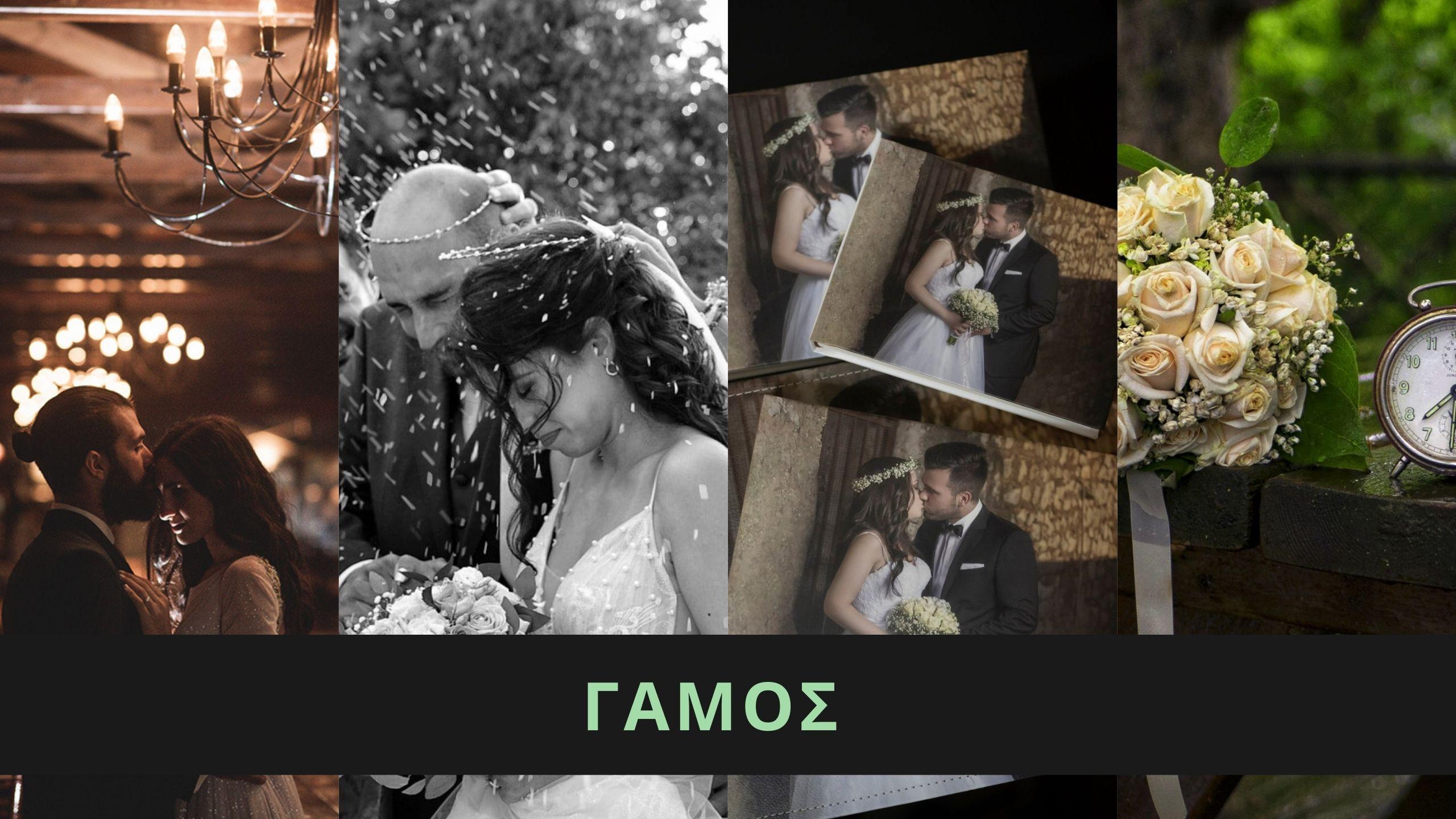 Monochrome Photo Collage Tutorial YouTube Channel Art (24)