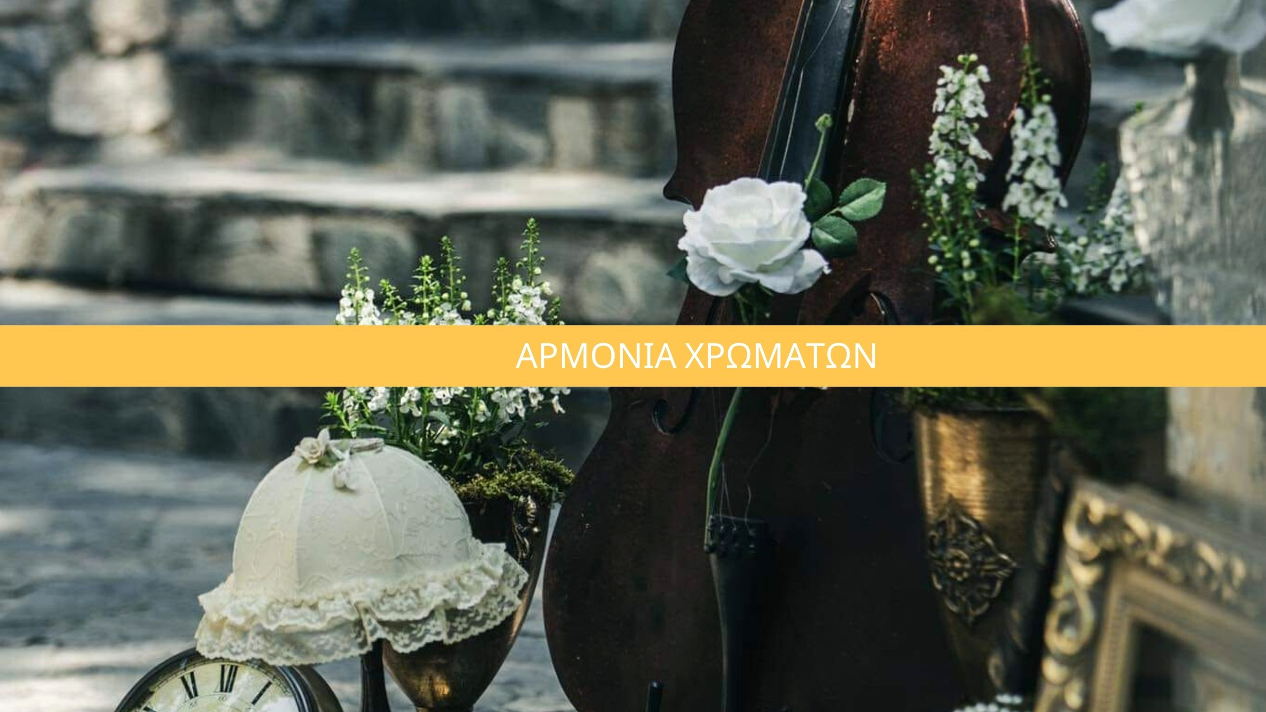 Yellow Floral YouTube Channel Art (1)