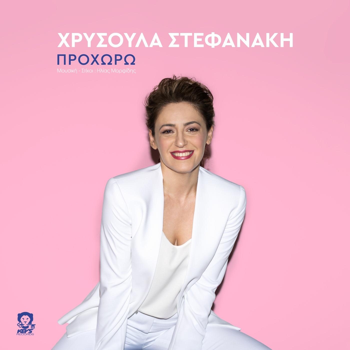proxoro-cover1400